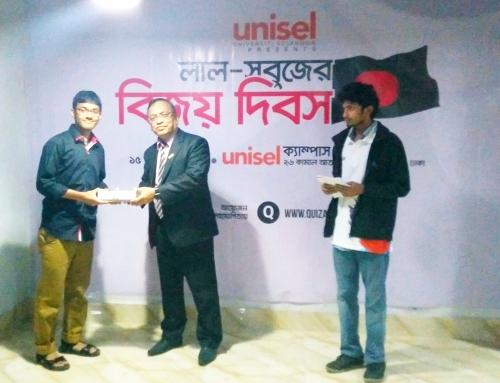 Lal Shobujer Bijoy Dibosh at UNISEL Bangladesh